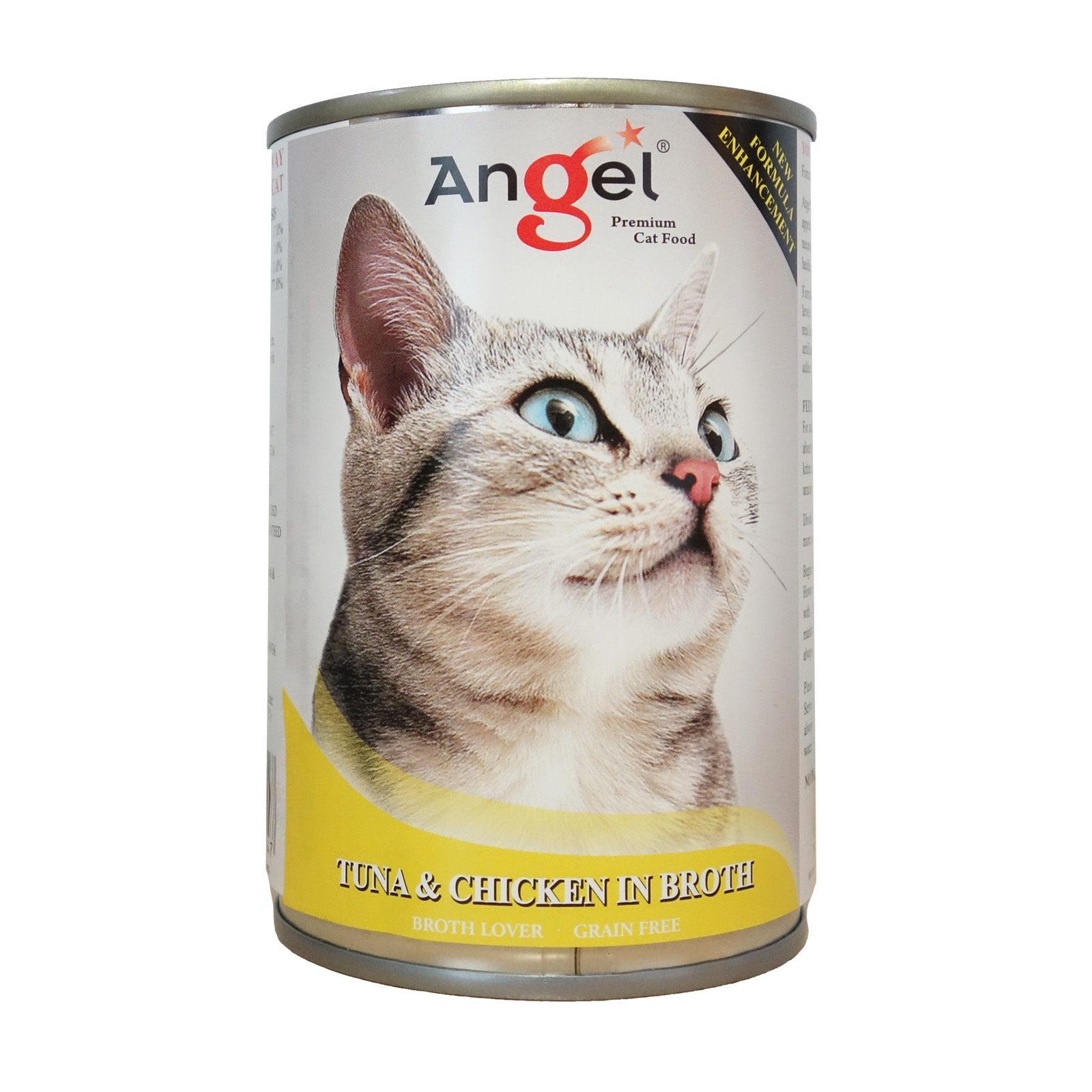 Angel Tuna with Chicken in Broth 400g