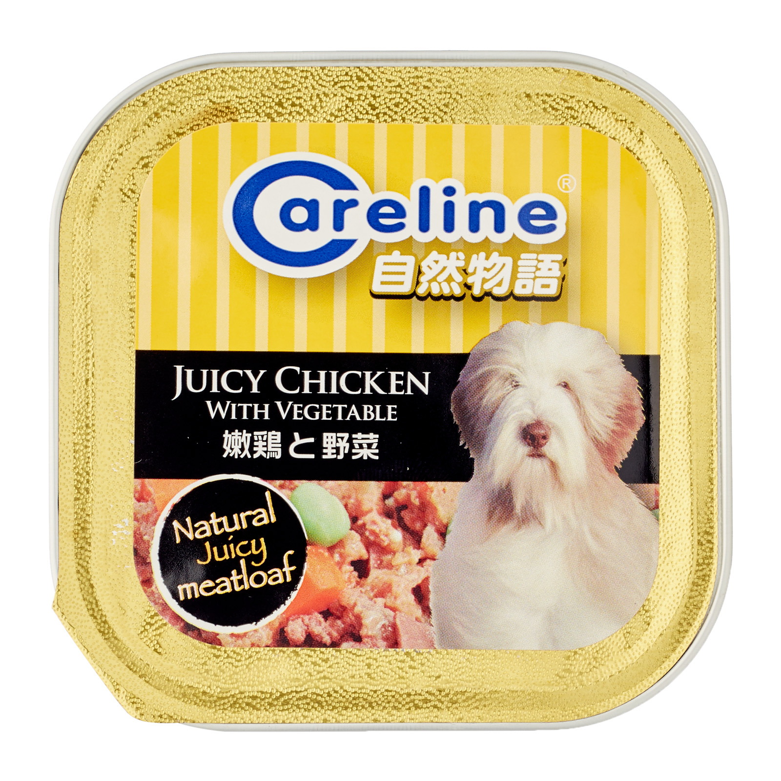 Careline Juicy Chicken with Vegetable 80g